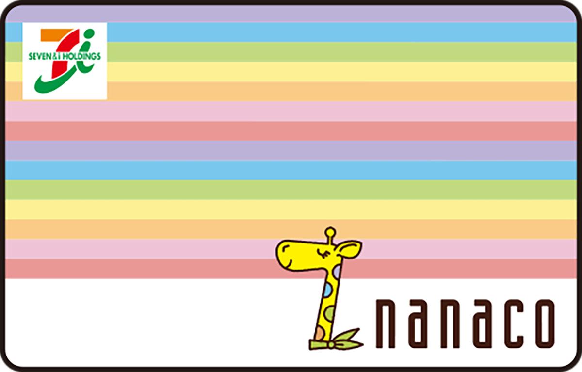 ナナコカード